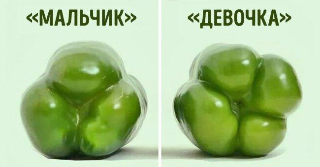выбрать перец