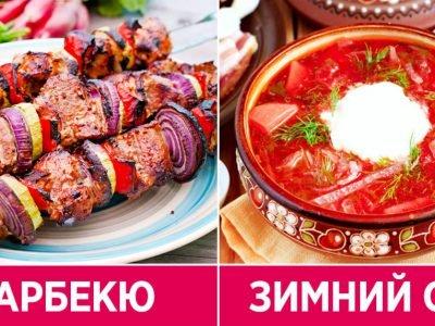 Американцы о русской кухне
