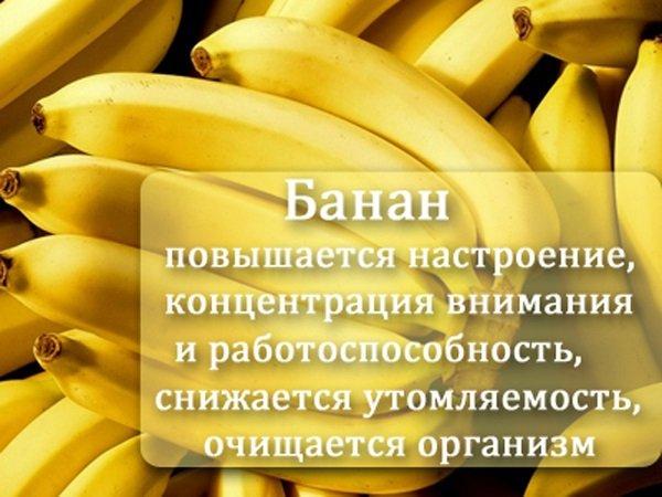 белые волокна на банане