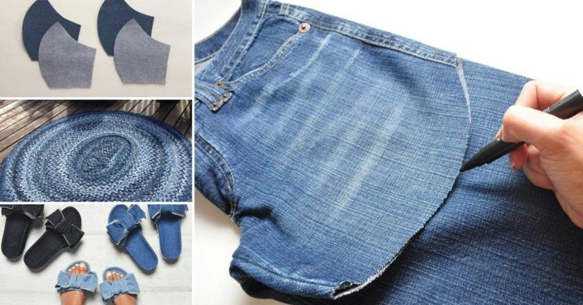 применение старых джинс