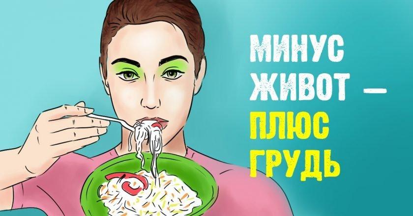 диета на квашеной капусте