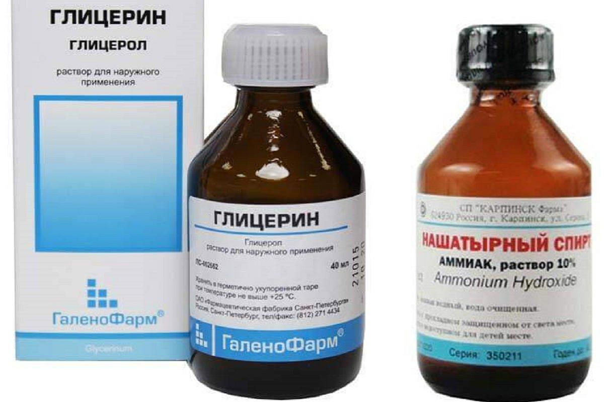 глицерин и нашатырь