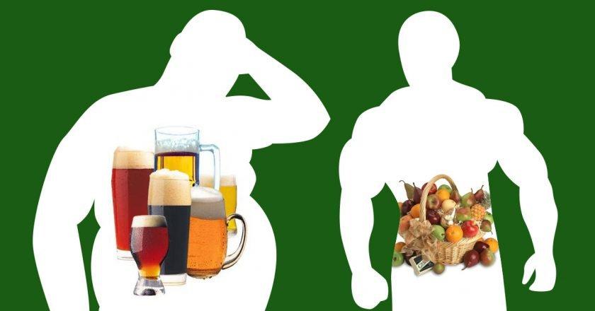 переваривание пищи