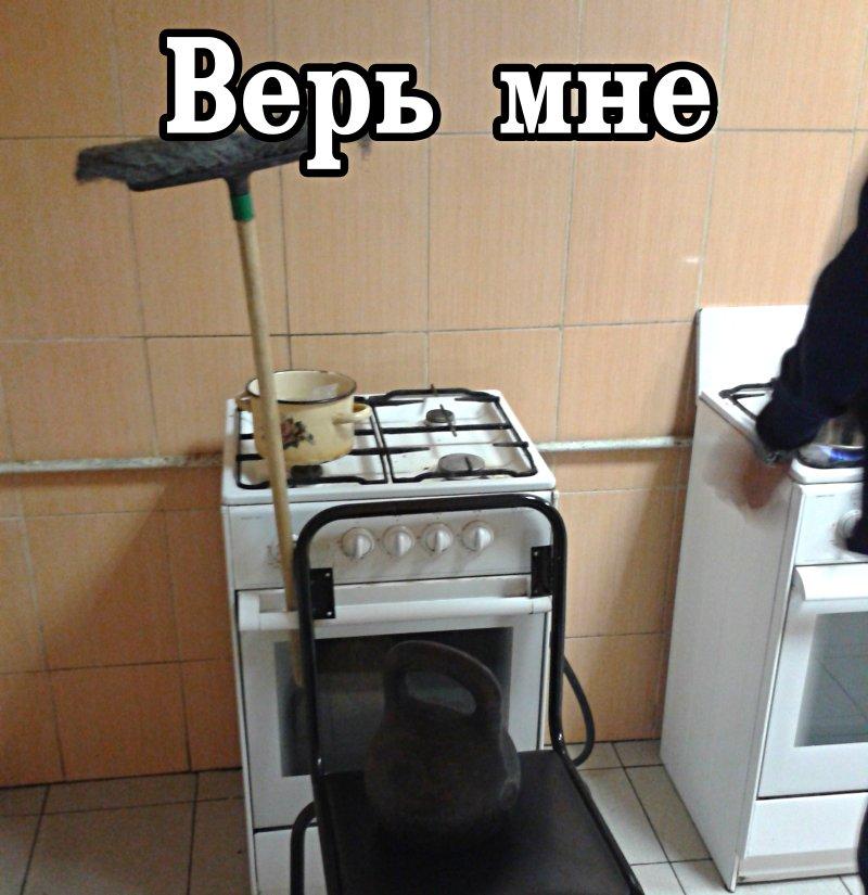 как готовить в духовке