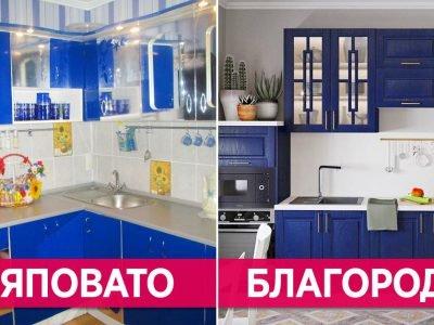 Как облагородить интерьер кухни