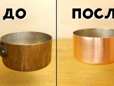 Как очистить металлическую посуду