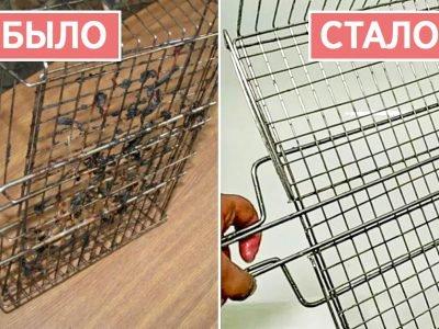 Как очистить решетку для шашлыка