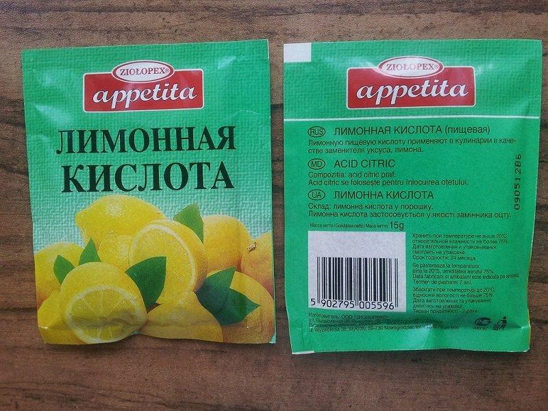 как почистить утюг лимонной кислотой