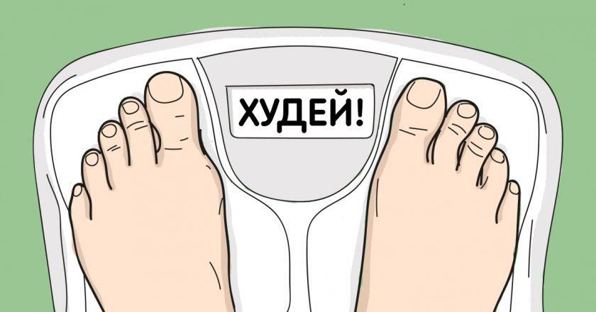 диета на неделю