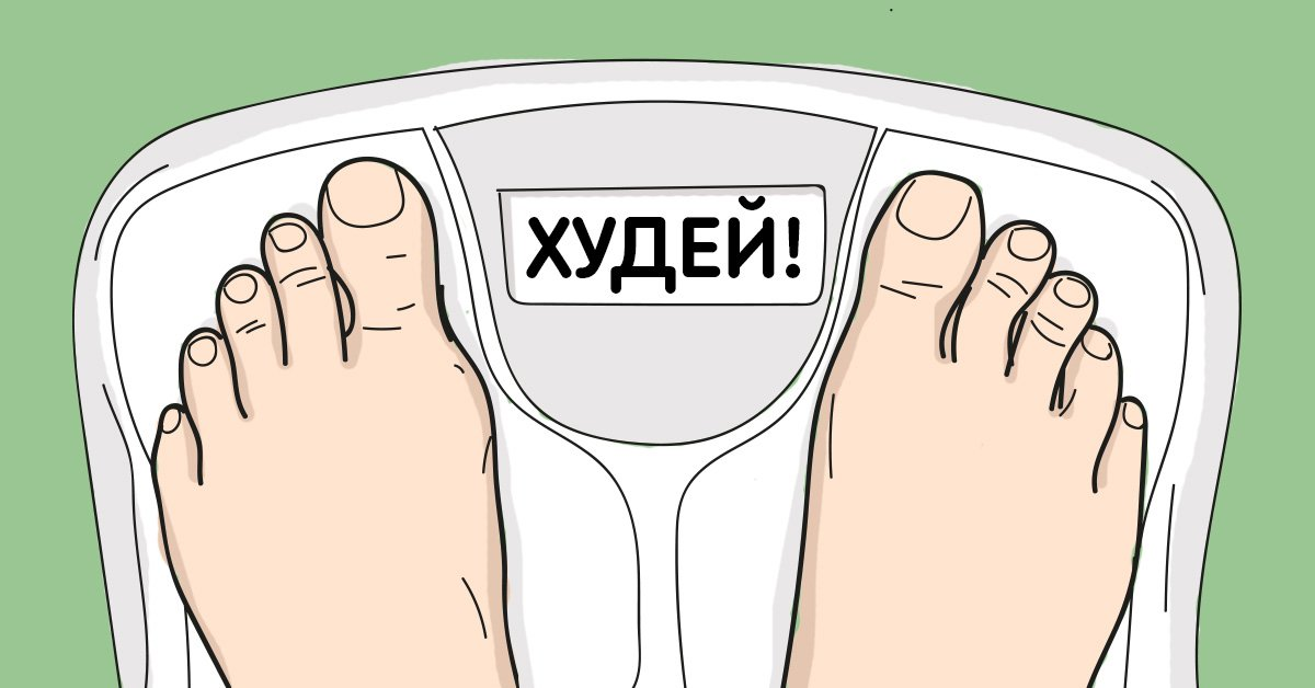 как легко похудеть за 3 дня