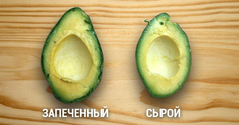 сделать авокадо спелым фото