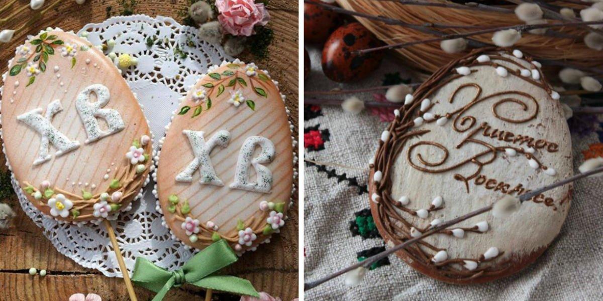 печенье с поздравлением