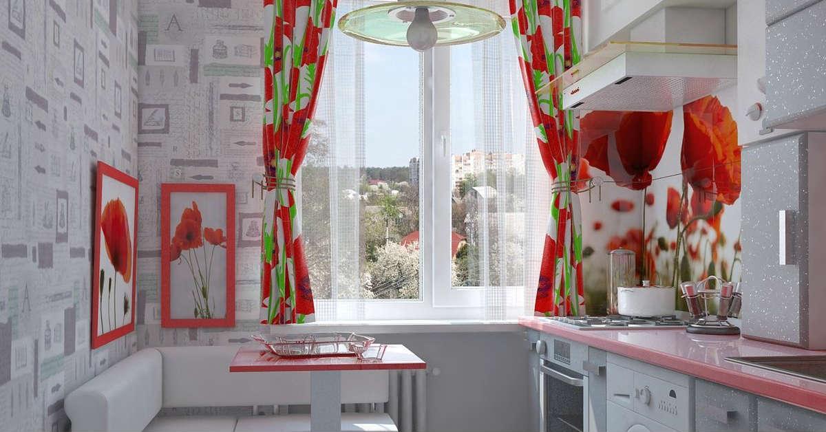 кухня с маками