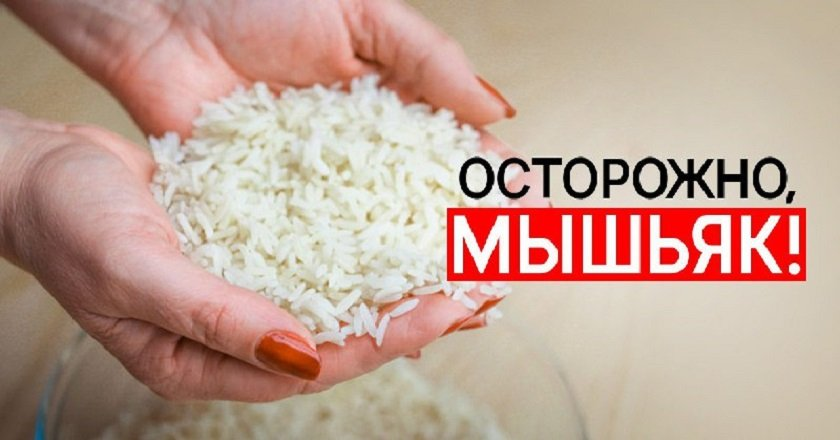 Как варить рисовую кашу