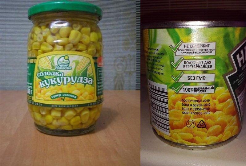 как выбрать нежную кукурузу