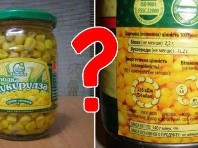 Как выбрать консервированную кукурузу