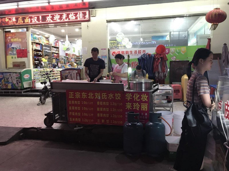Китайский фастфуд