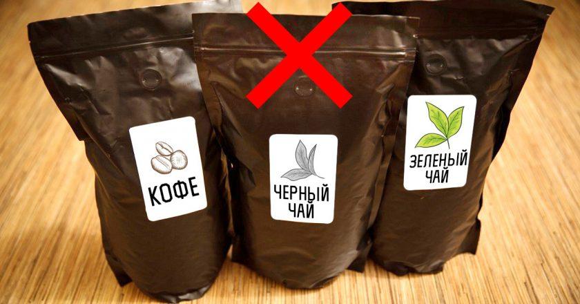 кофейный уголок