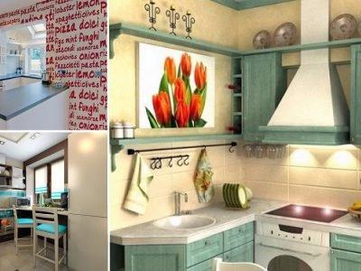 Креативные кухни