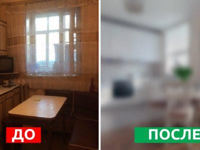 Кухни до и после ремонта