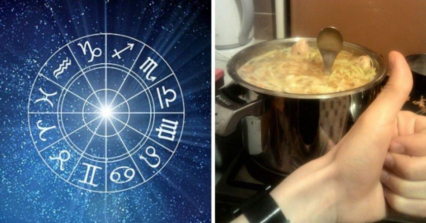 Кухонный гороскоп