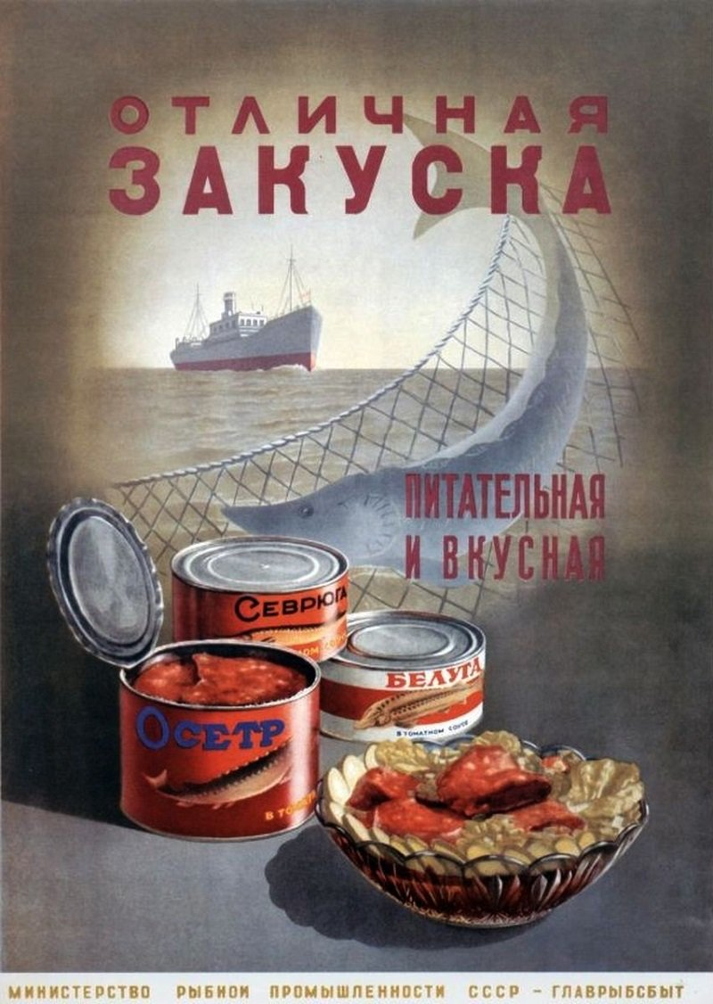 советские рецепты