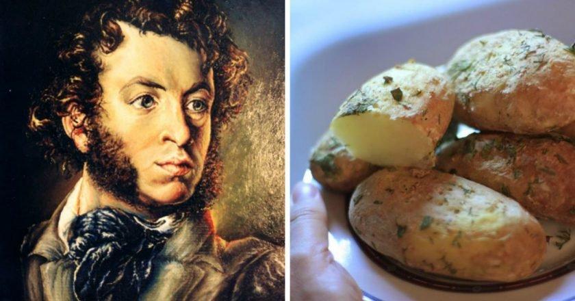 Любымые блюда исторических личностей