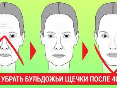 Маски для лица после 40