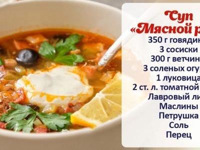 Осенний суп: 5 рецептов согревающего обеда