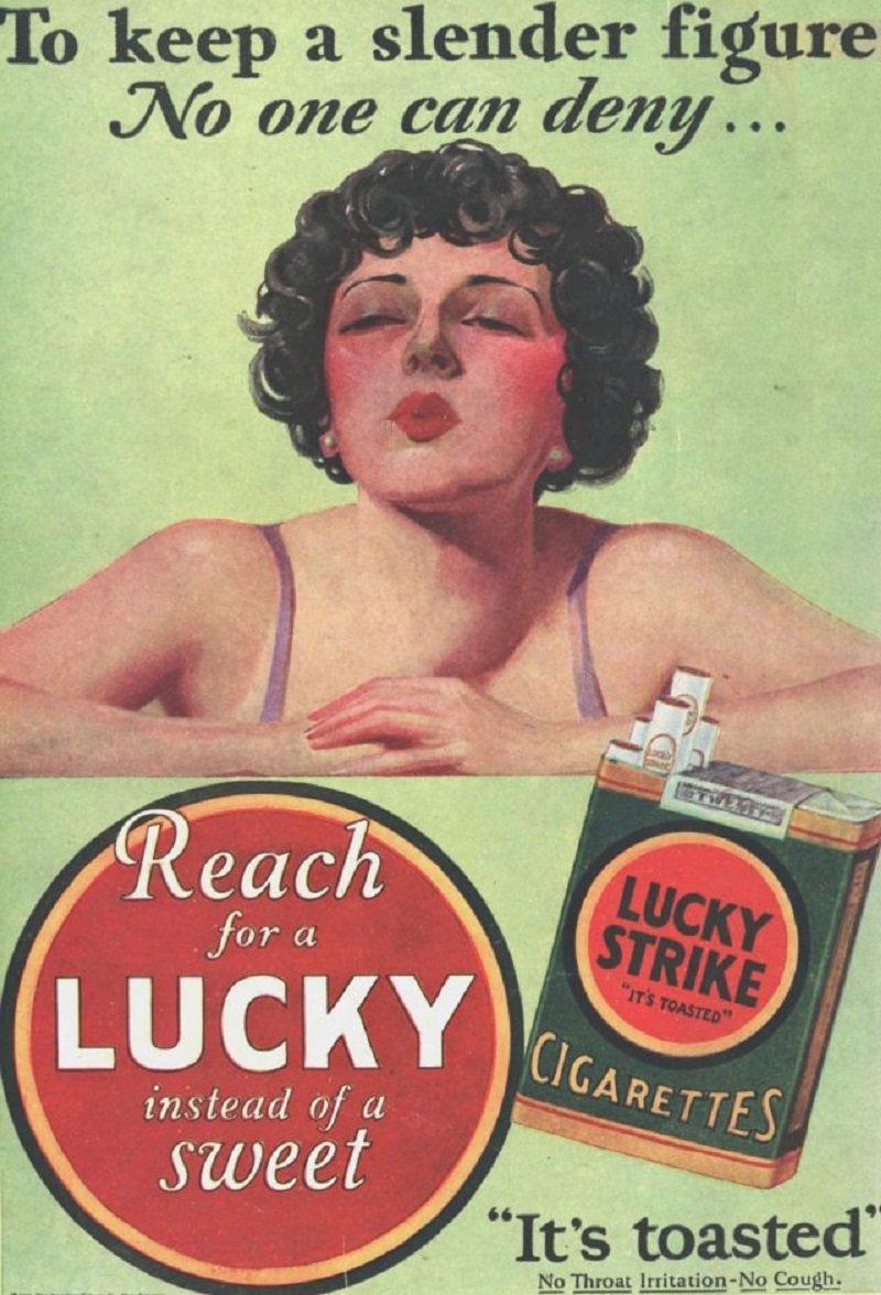 сигареты для похудения
