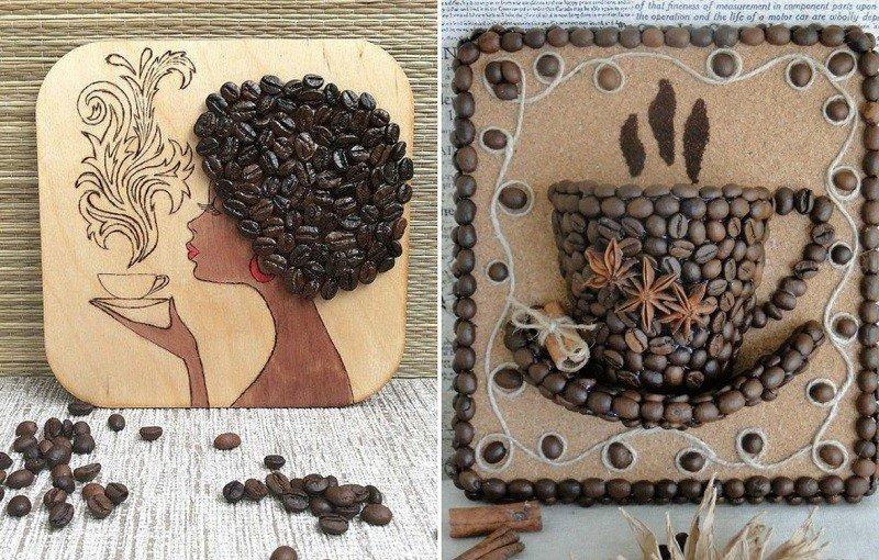 поделки из кофейны