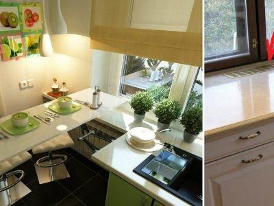 Подоконник на маленькой кухне