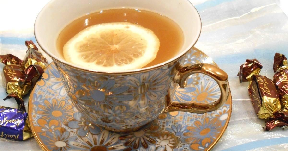 чай с цитрусовыми и коньяком