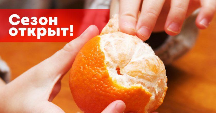 польза мандарин для здоровья