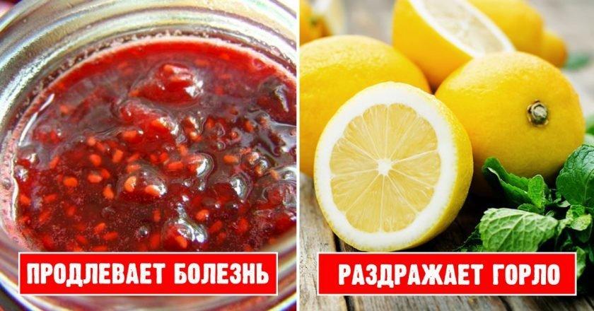Продукты, бесполезные при простуде