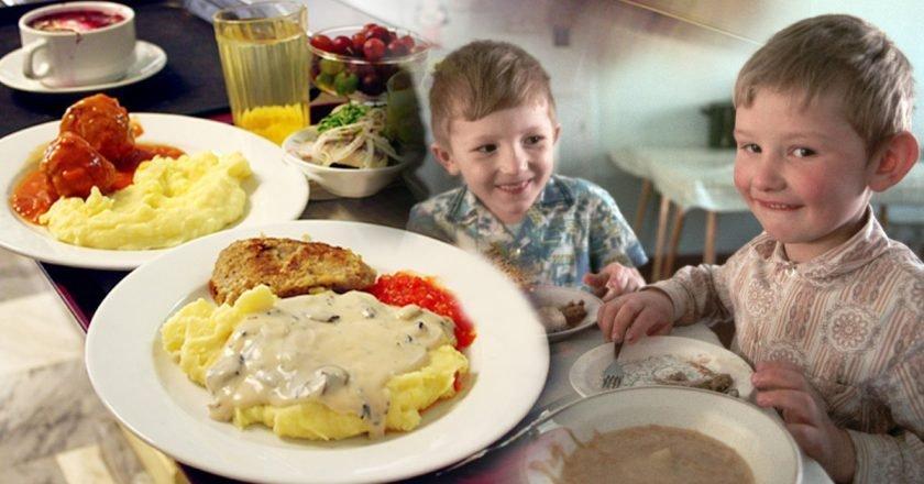 блюда детского сада
