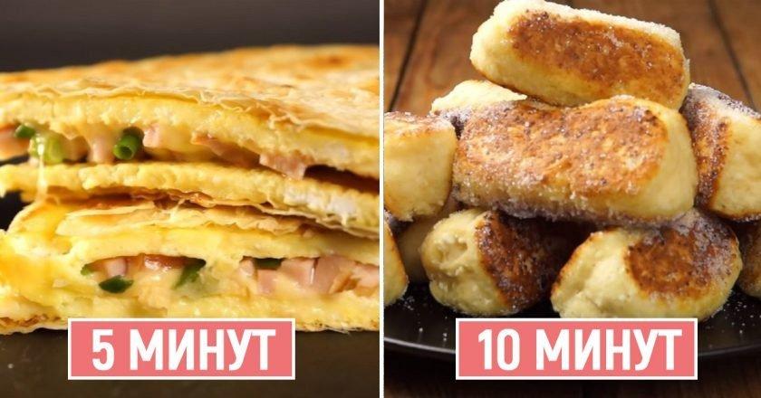 Рецепты простых завтраков
