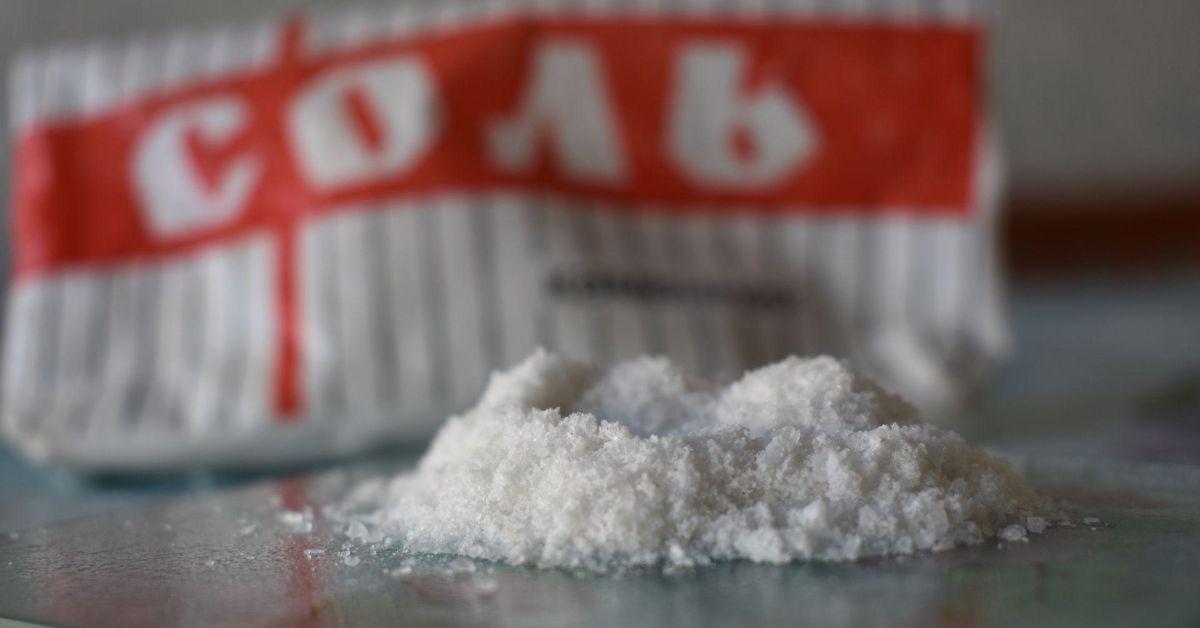Защитный ритуал с солью