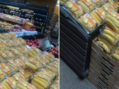 Скандал с бананами