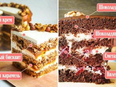 Сочетания в тортах