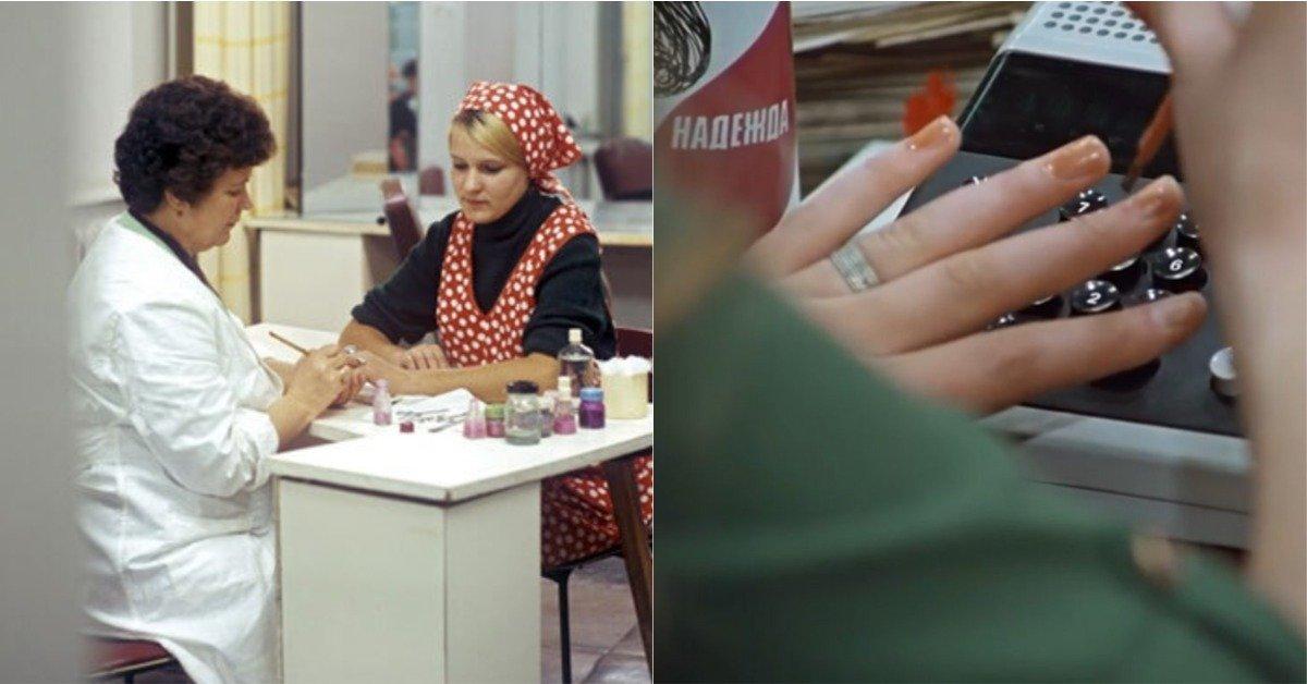 Будучи студенткой, делала «Ленинградской» запредельной длины ресницы. Сейчас ни одна тушь на такое не способна. Мейкап по-советски: чем красились женщины в СССР