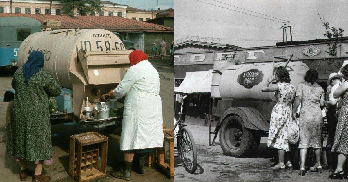 Советские напитки: от кваса до пепси