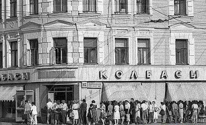 советский ГОСТ