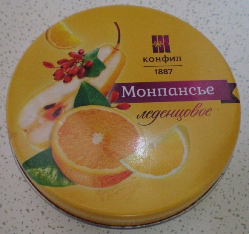 монпансье
