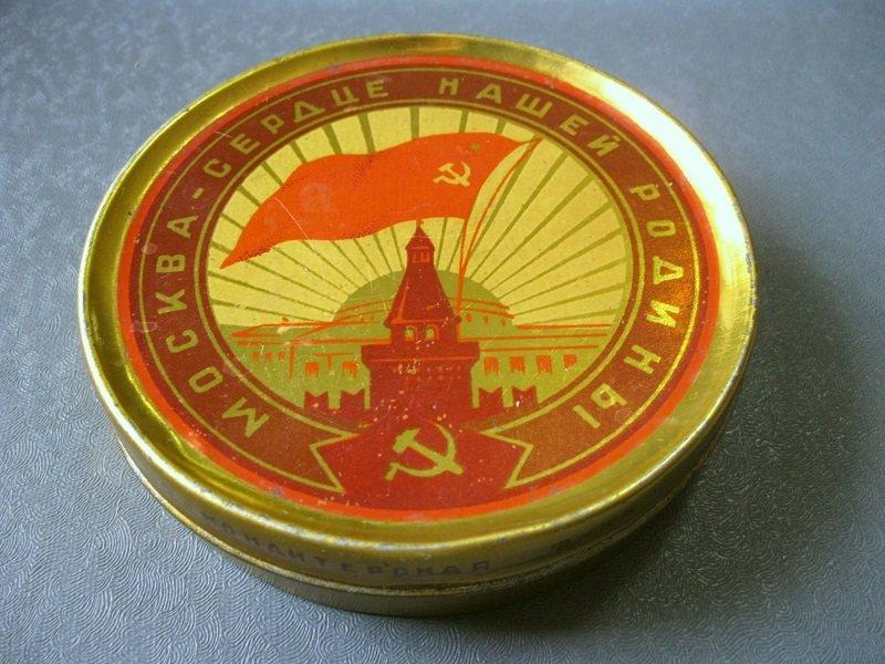 халва в советском союзе