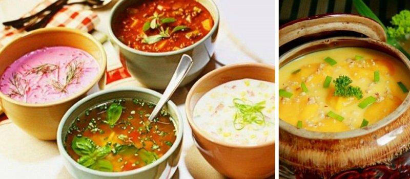 Супы разных стран мира, рецепты