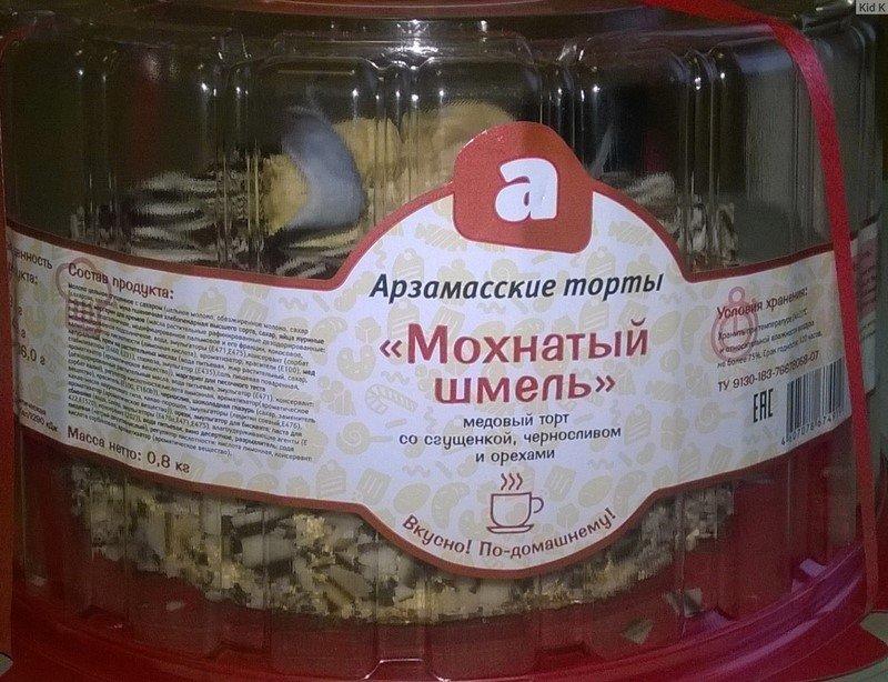 торт мохнатый шмель