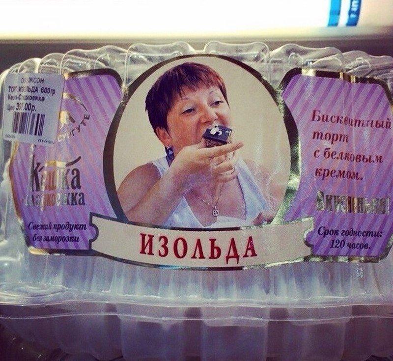 торт из сургута