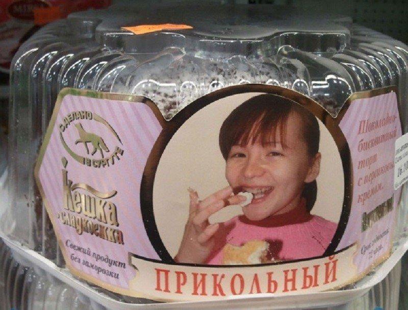 торт с портретом