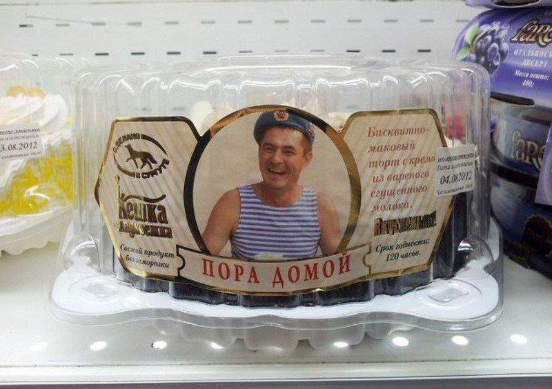 необычные торт